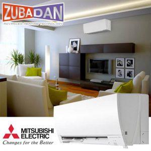 Ac Mitsubishi Electric Kirigamine Hara MSZ-FH25VE+MUZ-FH25VEHZ- incalzire 100% la -15 grade