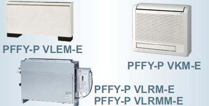 Mitsubishi Electric VRF de pardoseala PFFY-P VLRM-E