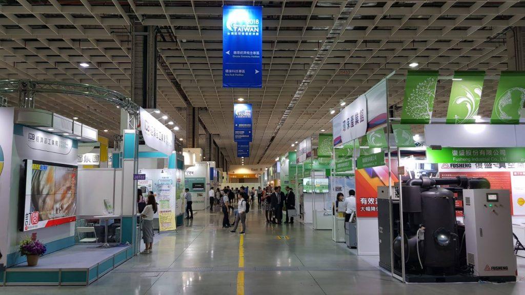 Taiwan trading HVAC