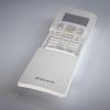 Daikin-telecomanda-1.png