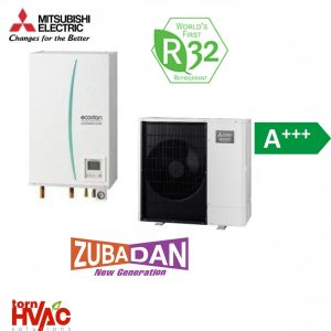 Pompa-de-caldura-Hydrobox-aer-apa-Mitsubishi-Electric-Zubadan